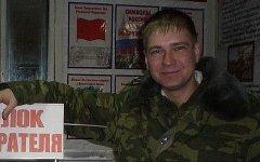 Сергей Солнечников; фото с amur.kp.ru