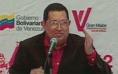 Уго Чавес. Фото с сайта globovision.com