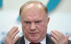 Геннадий Зюганов © РИА Новости, Александр Вильф