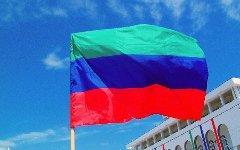 Флаг Дагестана. Фото с сайта ipotechniy-credit.ru