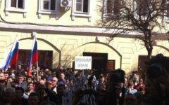 Митинг против мэра Астрахани. Фото пользователя «Твиттер» (@alburov)