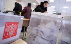 Голосование на выборах © KM.RU