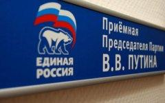 Фото с astra-novosti.ru