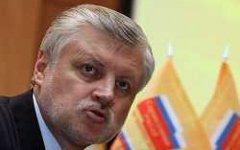 Сергей Миронов; фото взято с yavibral.ru