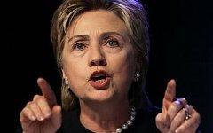 Хиллари Клинтон. Фото с сайта flexcom.ru