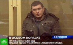 Вячеслав Рябцев. Стопкадр телеканала НТВ
