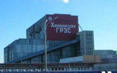 Харанорская ГРЭС. Фото с сайта mcep.ru