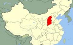 Китай, провинция Шэньси