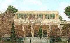 Российское посольство в Тегеране. Фото с сайта ведомства