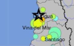 Место землетрясения. Иллюстрация с сайта Геологической службы США