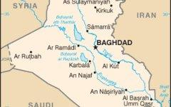 Ирак на карте. Изображение с сайта wikipedia.org