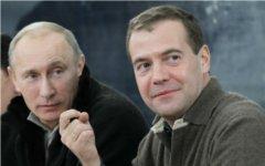 Владимир Путин и Дмитрий Медведев © РИА Новости, Екатерина Штукина