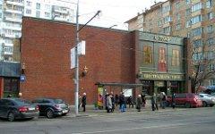Пресненский вал, 6. Фото с сайта fotki.yandex.ru