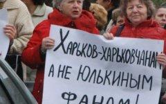 Митинг противников Тимошенко. Фото с сайта mediaport.ua