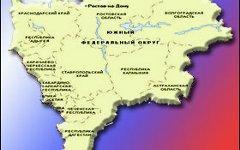 Южный федеральный округ. Фото с сайта mediacratia.ru