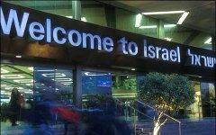 Израильский аэропорт. Фото с сайта richardsilverstein.com