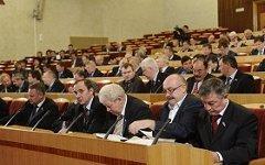 Заседание парламента Чехии. Фото с сайта profi-forex.org