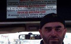 Муса Даваев. Фото с сайта islamnews.ru