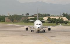 Аэропорт Исламабада. Фото с сайта historyofpia.com