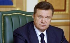 Виктор Янукович © РИА Новости, Андрей Моисенко