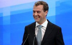 Дмитрий Медведев. Фото KM.RU