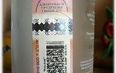 Акцизная марка. Фото с сайта prlabel.ru