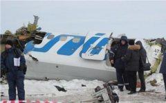 Место падения ATR-72. Фото с сайта ГУ МЧС по Тюменской области