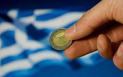 Помощь Греции. Фото с сайта www.respublika-kz.info