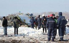 Авиакатастрофа под Тюменью. Фото ГУ МЧС по Тюменской области