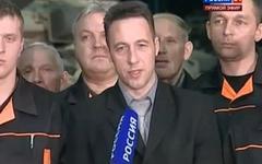 Игорь Холманский. Кадр телеканала «Россия 24»