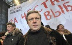Григорий Явлинский © РИА Новости, Алексей Куденко