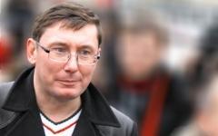 Юрий Луценко. Фото: maidan.org.ua