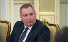 Дмитрий Рогозин © РИА Новости, Алексей Никольский