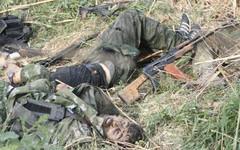 Убитые боевики. Фото с сайта Национального антитеррористического комитета