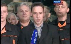 Игорь Холманских. Кадр телеканала «Россия-1»