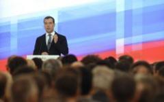 Дмитрий Медведев © РИА Новости, Михаил Климентьев