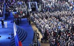 Съезд «Единой России». Фото с сайта er.ru
