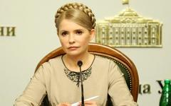 Юлия Тимошенко, фото с ее официального сайта