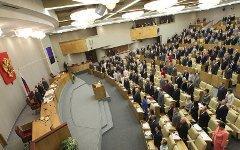 Зал заседаний Госдумы РФ. Фото с сайта ru.wikipedia.org