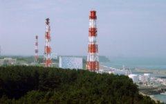АЭС «Фукусима-1». Фото с ja.wikipedia.org