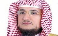 Али аль-Рабиеи. Фото: facebook.com/people/Ali-Al-Rabieei