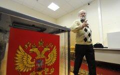 Владимир Чуров © РИА Новости, Илья Питалев
