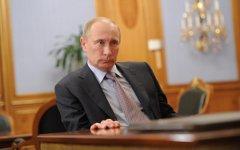 Владимир Путин © РИА Новости, Яна Лапикова