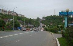 Улица Всеволода Сибирцева во Владивостоке. Фото с сайта primamedia.ru