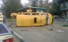Микроавтобус. Фото с сайта МЧС РФ