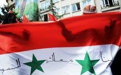 Флаг Сирии. Фото с сайта english.rfi.fr