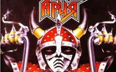 Обложка альбома «Арии» «Герой асфальта». Фото с сайта bosonogoe.ru