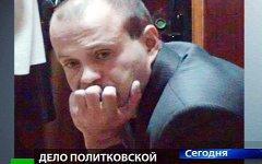 Дмитрий Павлюченков. Кадр телеканала НТВ