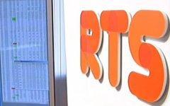 Биржа RTS. Кадр телеканала РБК с сайта rbctv.rbc.ru