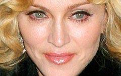 Менеджмент Мадонны решил отказаться от саппорта экс-«татушки»